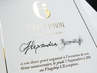 calligraphe invitation paris, calligraphie parisienne invitations